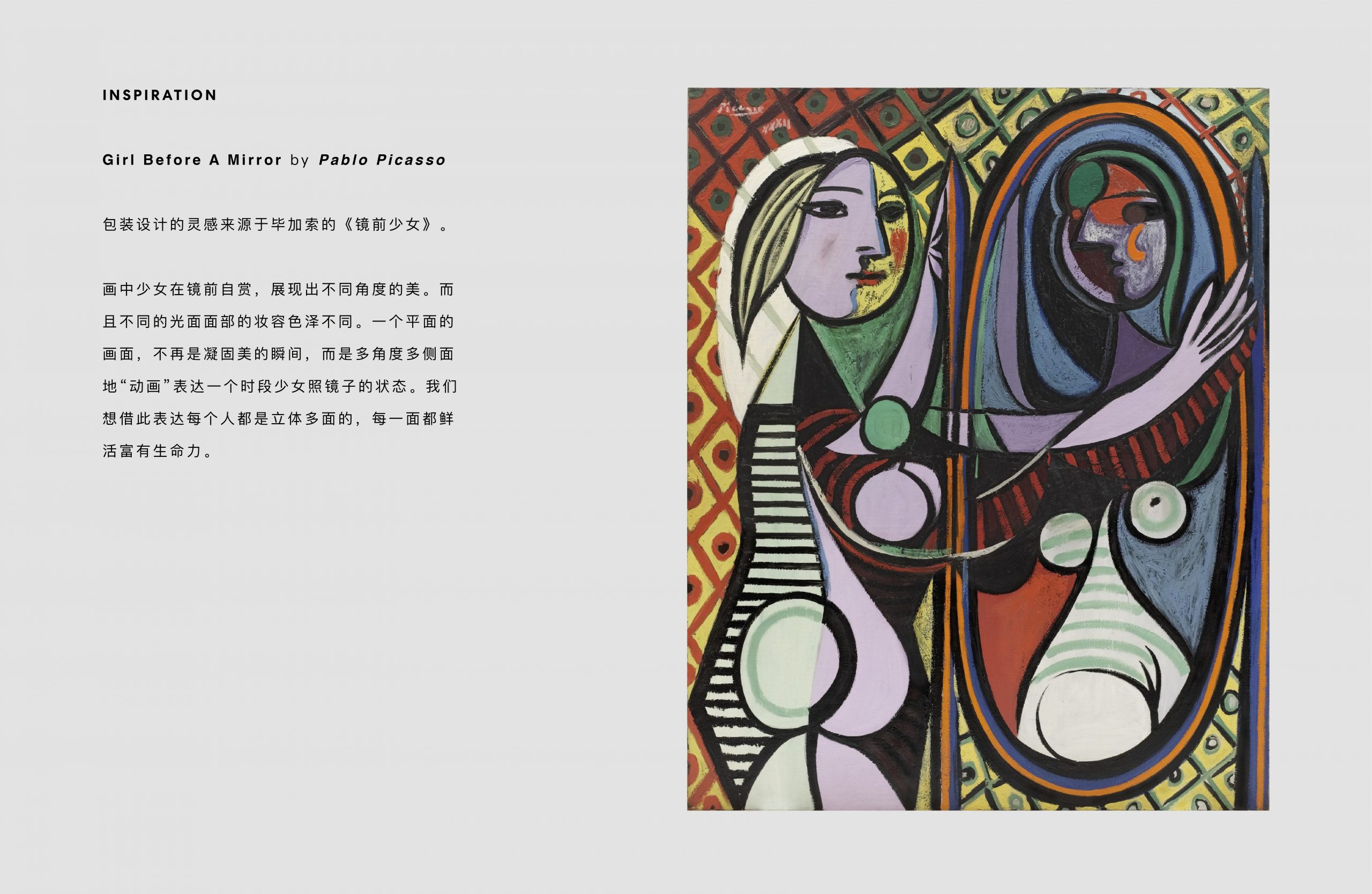 behance-cubism-02